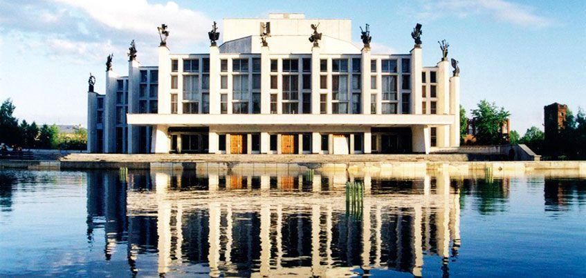 Государственный театр оперы и балета Удмуртской Республики им. П.И.Чайковского