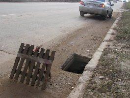 Акция «Центра»: закрываем опасные колодцы на улицах Ижевска