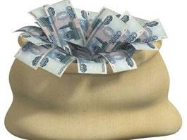 В Москве у инкассаторов грабители отобрали 38 миллионов рублей