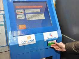 Что делать ижевчанам, если на транспортную карту не пришли деньги?