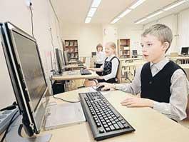 Школьникам Удмуртии купили компьютеров на 27 миллионов рублей