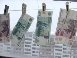 В Удмуртии средняя зарплата составила 15,8 тысяч рублей