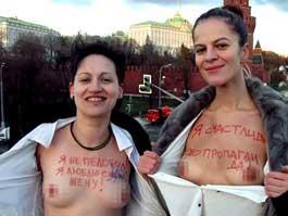 В России хотят штрафовать за пропаганду гомосексуализма