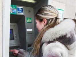 Мошенники воруют у ижевчан десятки тысяч рублей через банкоматы, когда те оплачивают услуги ЖКХ