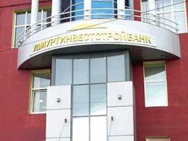 29 ноября вкладчикам «Удмуртинвестстройбанка» начнут выплачивать деньги