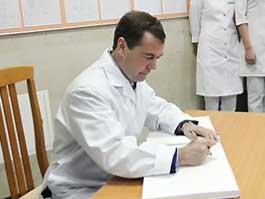 Медведев пообещал сделать ипотеку для врачей доступнее