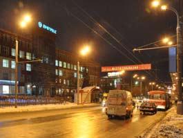 Улицы Ижевска станут светлее, а проезжие части - безопаснее