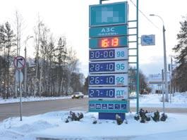 В Ижевске бензин по 35 рублей за литр, а техосмотр за 2 000 рублей