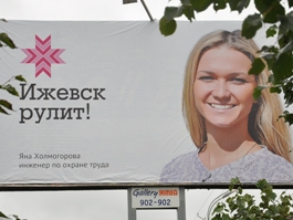Михаил Калашников предлагает присвоить Ижевску звание «Города трудовой славы»
