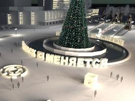 На центральной площади Ижевска построят Ледовый городок стоимостью 1 млн рублей