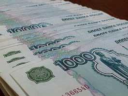 В 2011 году средняя зарплата в Удмуртии составила чуть более 15 тысяч рублей