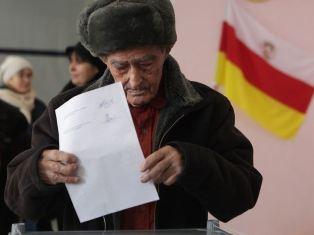 Выборы в Южной Осетии признаны недействительными