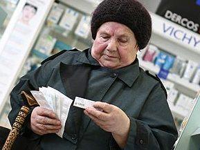 Пенсии в России увеличатся до 10 тысяч рублей