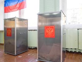 Поселок новый в Удмуртии начал голосование в 6 утра