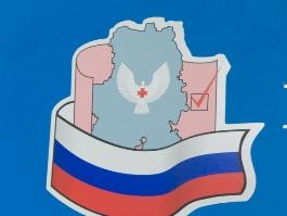 Накануне выборов в Ижевске применили новую «черную» PR-технологию