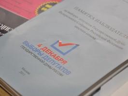 В Удмуртии избиратели выносили бюллетени, чтобы пополнить свои коллекции