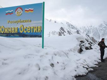 Власти Южной Осетии временно закрыли границу с Россией
