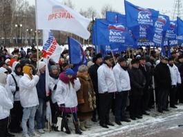 Единороссы Удмуртии сделают все, чтобы Путин победил в первом туре президентских выборов