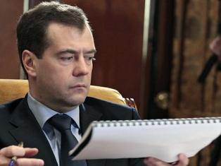 Президент России разрешил откупаться от уголовной ответственности