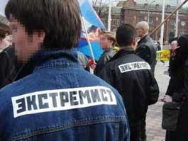 В Ижевске задержали юношу, расклеивающего экстремистские листовки