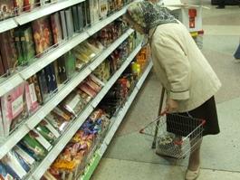 Вместо аквапарка в Ижевске открывают гипермаркет «Реал»