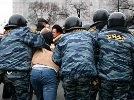 Полицейские килограммами продавали героин в Ижевске