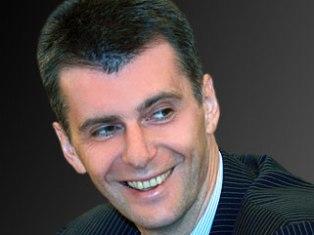 Компания Михаил Прохорова решила купить «Коммерсантъ»