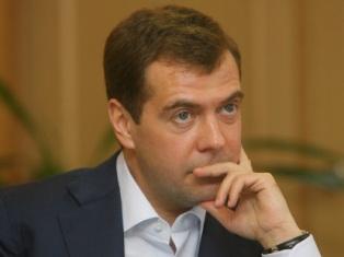 Дмитрий Медведев отказался от мандата депутата Госдумы