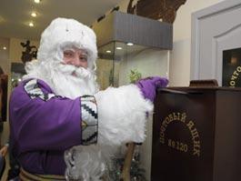 Удмуртский Тол Бабай написал письмо Деду Морозу