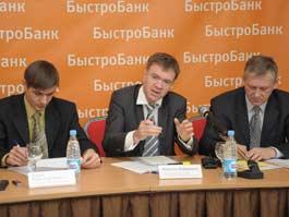 Впервые банк Удмуртии получил транш от европейского банка