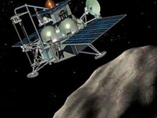 Обломки «Фобос-грунта» упадут на Землю в январе