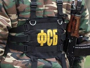 Работники ФСБ отмечают профессиональный праздник