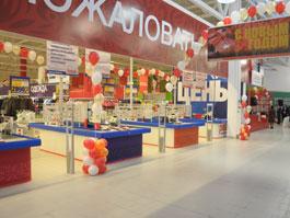 Открытие новых магазинов в Ижевске работает на понижение цен