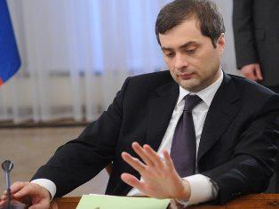Сурков займется модернизацией российской экономики