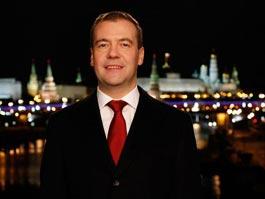 Президент Дмитрий Медведев призвал россиян сохранить страну