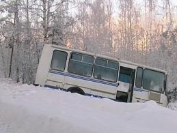 ДТП в Удмуртии: иномарка столкнулась с автобусом