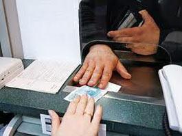 Могут ли ижевчане вернуть деньги за комиссии, уплаченные банкам