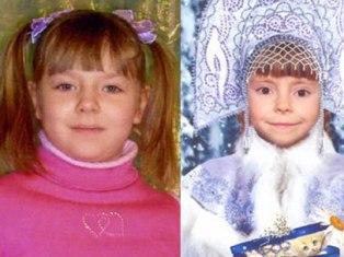 В Брянске нашли двух потерявшихся девочек, они живы и здоровы