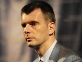 Прохоров собрал 2 млн подписей для регистрации кандидатом в президенты