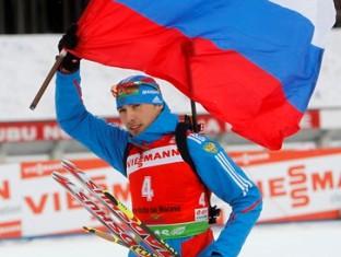 Биатлонист из России одержал первую победу в гонке преследования