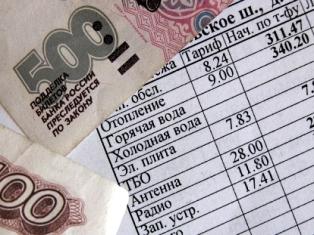 В Ижевске за счет горожан управляющие компании расширяют свой бизнес