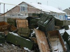 Дмитрий Рогозин пообещал, что в Ижевске «меры будут приняты на месте»