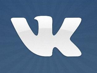 «ВКонтакте» окончательно переезжает на домен vk.com