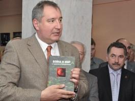 Дмитрий Рогозин взял из Ижевска в дорогу «Мильфей с вишней»