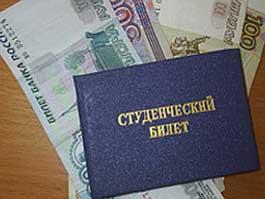 В январе российские студенты остались без стипендий