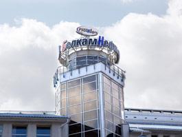 «Белкамнефть» направила на социальное развитие районов Удмуртии более 12 млн. рублей