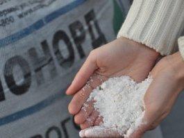 В Ижевске препарат против гололеда «бионорд» не работает в сильные морозы