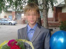 В Ижевске пятиклассник покончил жизнь самоубийством
