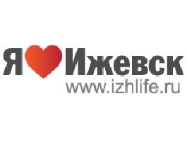 Портал «Я люблю Ижевск» стал лидером по местной аудитории среди информационных сайтов Удмуртии