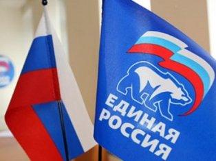Партия «Единая Россия» возможно сменит название после выборов